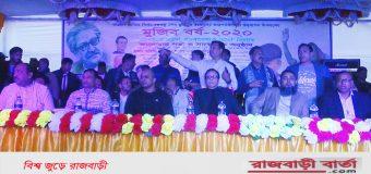 """কালুখালীতে """"বঙ্গবন্ধুকে জানো ও বাংলাদেশকে চেনো"""" বিষয়ক সভা অনুষ্ঠিত –"""